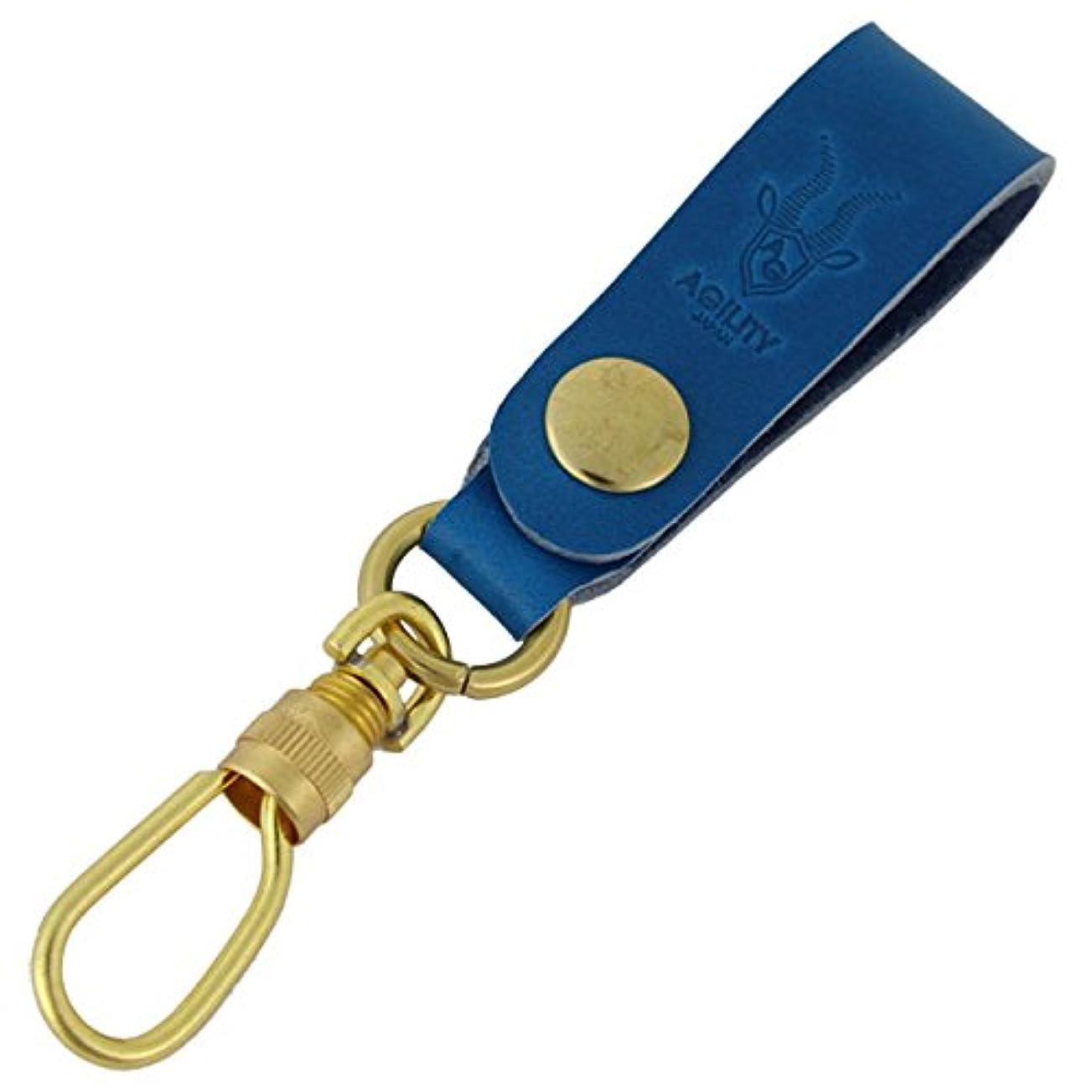 ユーモラス選挙真鍮アジリティ アファ AGILITY affa 『ランプキーホルダー』 キーホルダー 牛革 真鍮製