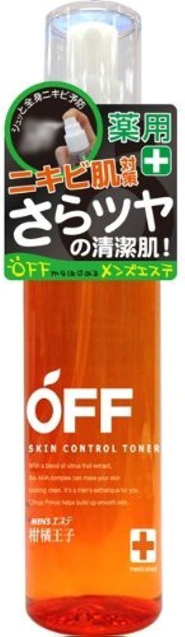 四論文赤外線柑橘王子 スキンコントロールトナーN