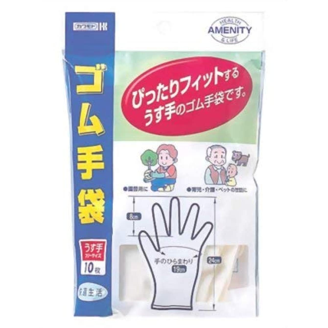 アルバニー広がり最初カワモト ゴム手袋 10枚 ×6個