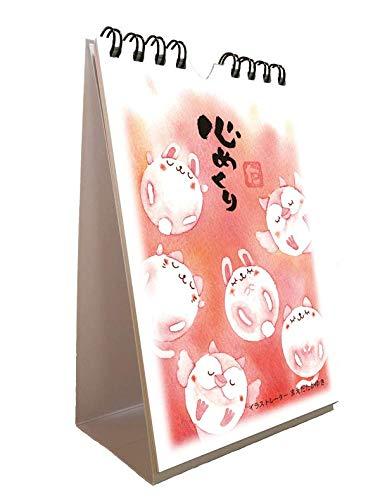 日めくりカレンダー 「心めくり」卓上壁掛け両用型 毎日優しいメッセージ