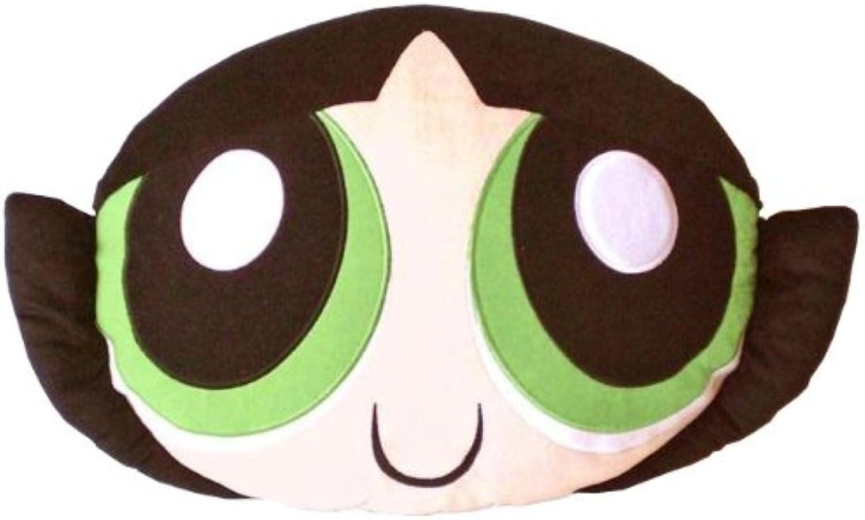 Powerpuff Girls Face Cushion (butter cup) (japan import)