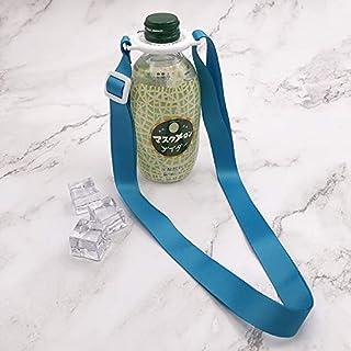Portable Travel Accessories Suitcase Animal Water Bottle Buckle Lanyard Back Belt Luggage Bag Organizer Packing Storage Se...