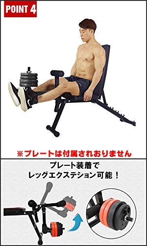 WASAI(ワサイ)レッグエクステンションベンチマシンマルチトレーニングベンチ【フラット/インクライン/ダンベル】大腿四頭筋/腹筋/背筋/筋トレ(MK035黒)