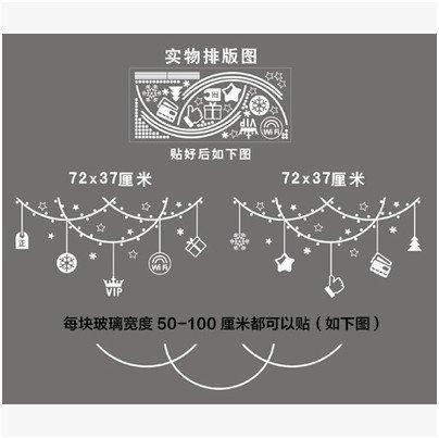 Welkom bij de bloemenwinkel van zakelijke tijd aan het plafond gordijn stad trivia Kerstmis schuifdeur muur sticker, opknoping gordijnen icoon (wit),