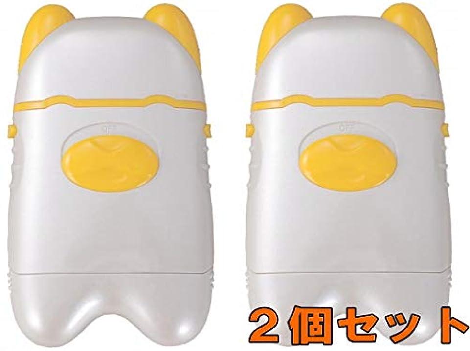 間違い騒乱脚本【2個セット】電動爪切り EL-40191 爪削り ネイルケア