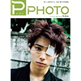 PHaT PHOTO vol.93 2016 5-6月号 (ファットフォト) (PHaT PHOTO(ファットフォト))