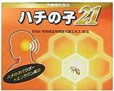 ハチの子21 100粒