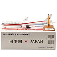 JC WINGS 1/200 日本国政府専用機 B777-300ER N509BJ LH2072 A619