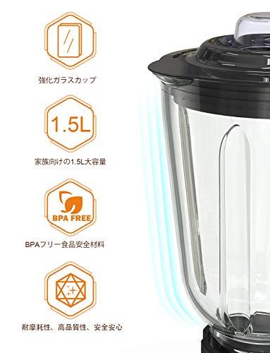 homgeekミキサー ブレンダー ジューサー スムージー 氷も砕ける 野菜&果物 コンパクト 1.5L大容量 700Wブレンダー 一台多役 ジューサー 人気 (銀2)