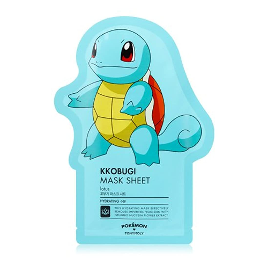 原稿下手爆発TONYMOLY x Pokemon Squirtle/Kkobugi Mask Sheet (並行輸入品)