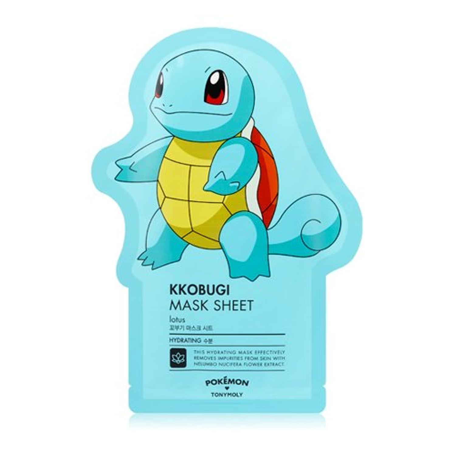 耕すグレートバリアリーフ勧めるTONYMOLY x Pokemon Squirtle/Kkobugi Mask Sheet (並行輸入品)