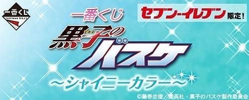 comprar ahora Basketball shiny Color fire God set B + FGHI award award award of lottery Kuroko most (japan import)  barato