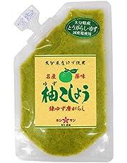ホシサン 柚子胡椒(青)80g(無添加 ゆずこしょう)