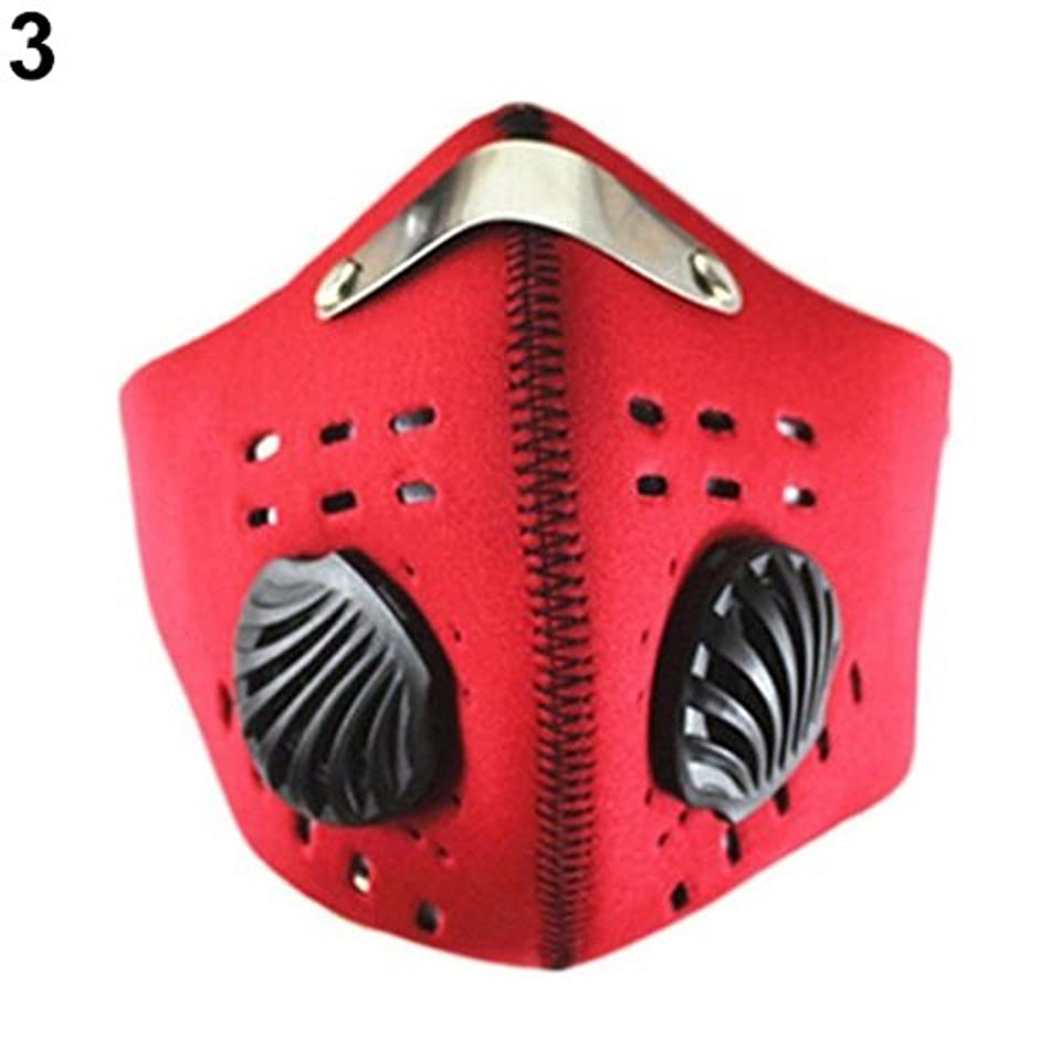 Aland-Unisex Winter Warm Sports Cycling Motorcycle Half Face Mask Breathing Mack - Red