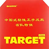 Sanwei TARGET (Provincial) Attack+Loop Tacky Pips-in Table Tennis (Ping Pong) Rubber With Sponge (red, 2.2mm)