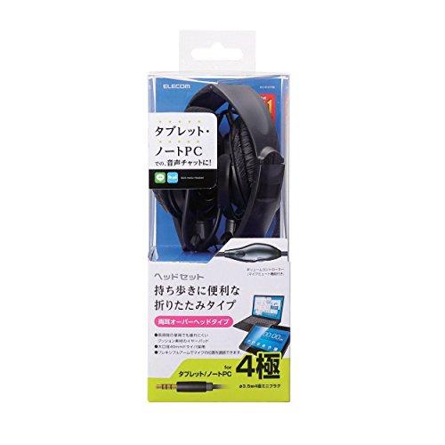 『エレコム ヘッドセット マイク 4極 両耳 オーバーヘッド 耐久コード 折り畳み式 1.8m HS-HP20TBK』の2枚目の画像
