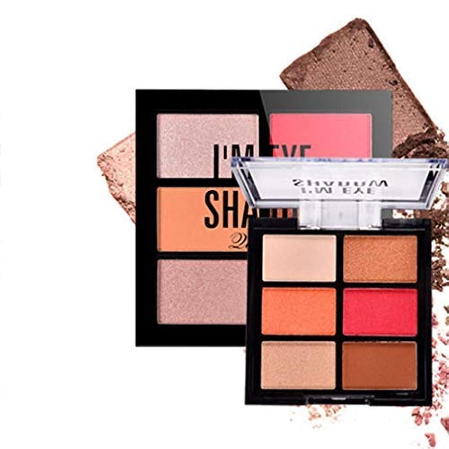 メアリアンジョーンズ等々止まる桃の花の化粧チャーミング色アイシャドウパレットパレットマットシマー着色アイシャドウパウダービューティーメイクをメイクアップ