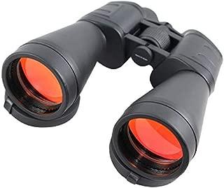 Eagle Vision Ruby Coated 20x70 Binoculars