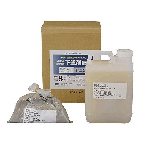 アトムハウスペイント 水性防水塗料 専用水性下塗剤 2.4Kgセット