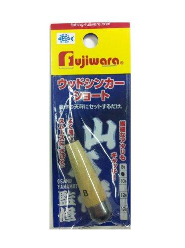 フジワラ(FUJIWARA) ウッドシンカー ショート 8号