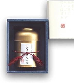 お茶 ギフト プレゼント お土産 品評会出品用 玉露 八女茶 100g 壺缶入 OH-1G55 八女茶の里