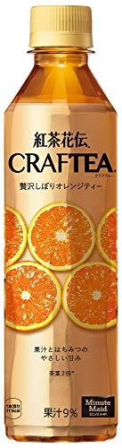 コカコーラ 紅茶花伝 クラフティー 贅沢しぼりオレンジティー ペットボトル 410ml×24本 [7196]