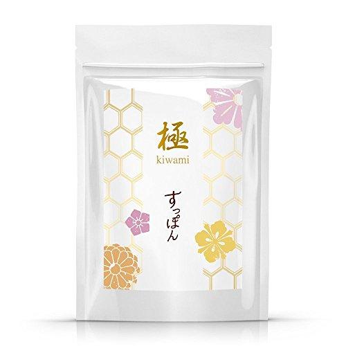 G・L・G社【食楽の至宝】極(KIWAMI)ノすっぽん スッポン末100% サプリメント 30粒