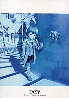 serial experiments lain DVD-BOX