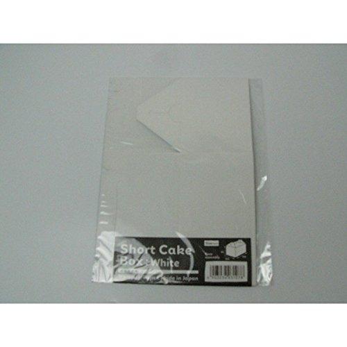 ショートケーキボックス(白無地) 15×10×高さ8.5cm
