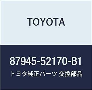 Genuine Toyota 87945-52170-B1 Mirror Cover