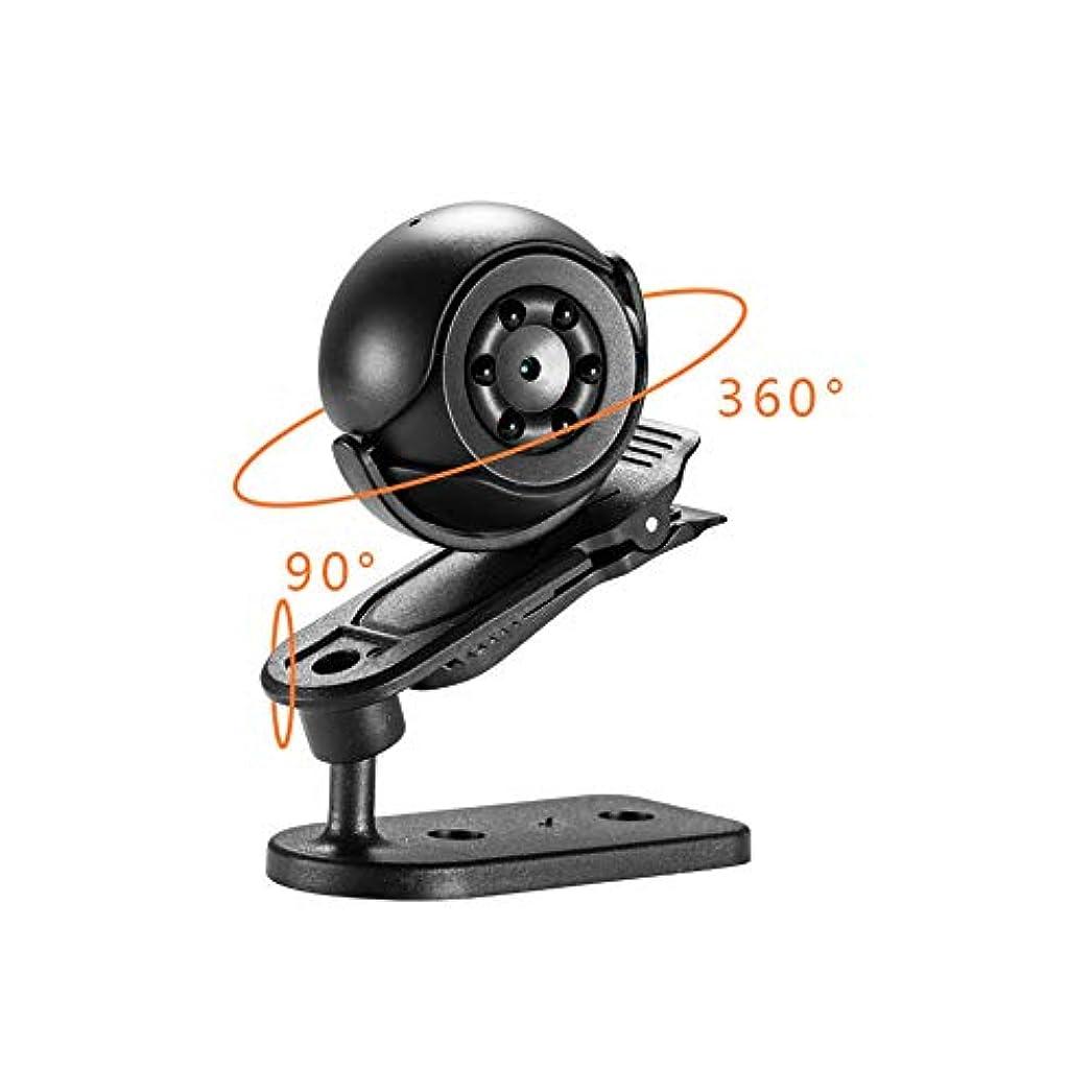 きゅうりトレイル小説家HD 1080p ミニ ホーム セキュリティ カメラ アウトドア スポーツ ポータブル 監視 カメラ と 140年 度 広角の レンズ インテリジェント モバイル 検出