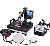 Lukia Heat Press 5 in 1 Digital Multi Functional Sublimation Machine for T Shirt, Mug,Plate Heat Press Machine 12X15 Inch