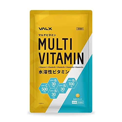 VALX マルチビタミン 水溶性ビタミン 山本義徳 1日あたりビタミンC500mg ビタミンB1 30mg ビタミンB2 30mg ビタミンB6 30mg ビタミンB12 100μg 配合 120粒