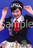 私立恵比寿中学 公式生写真 3517 安本彩花 ホビーアイテム