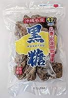 波照間黒砂糖ブロック 250g (1袋)