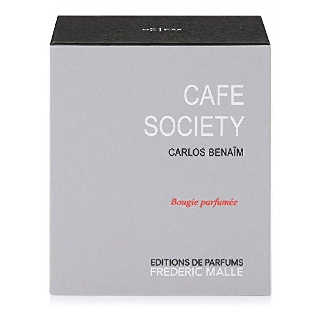 悪質な差し引く彫刻家Frederic Malle Cafe Society Scented Candle 220g (Pack of 4) - フレデリック?マルカフェ社会の香りのキャンドル220グラム x4 [並行輸入品]