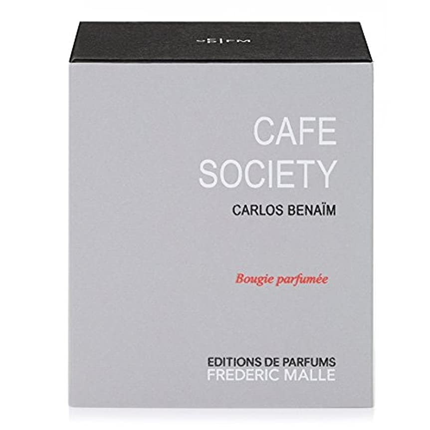 わずらわしい類人猿第五Frederic Malle Cafe Society Scented Candle 220g - フレデリック?マルカフェ社会の香りのキャンドル220グラム [並行輸入品]