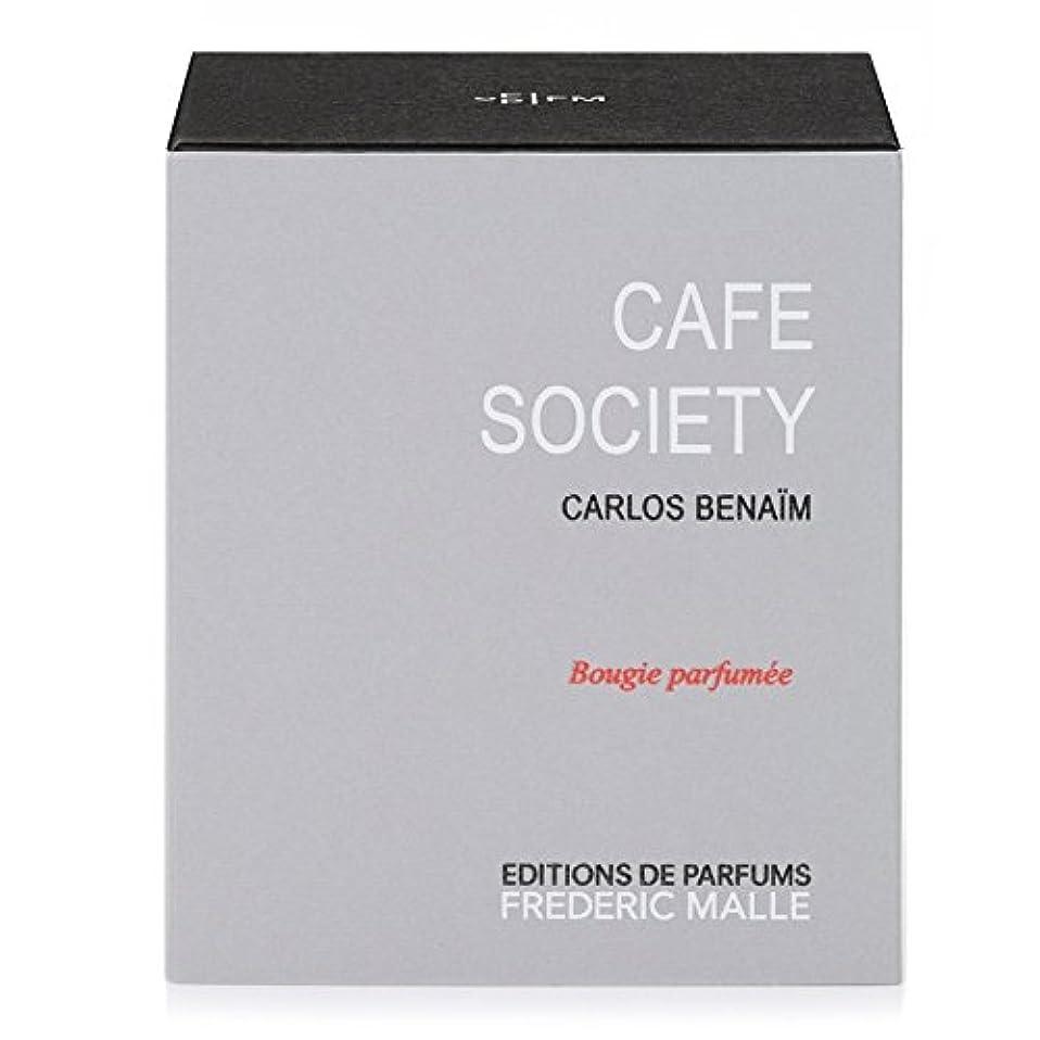 ほとんどの場合水っぽい分泌するFrederic Malle Cafe Society Scented Candle 220g - フレデリック?マルカフェ社会の香りのキャンドル220グラム [並行輸入品]