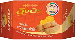 TAMARIND&HONEY HERBAL SOAP