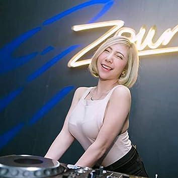 DJ Slow Akimilaku Terbarik