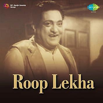 Roop Lekha (Original Motion Picture Soundtrack)