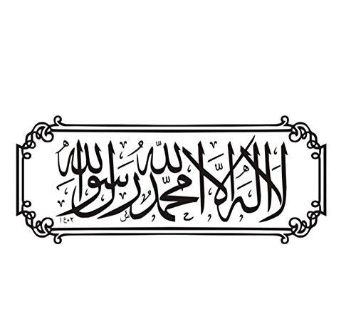 Calcomanías De Pared Islámicas Árabe Árabe Decoraciones Para El Hogar Mezquita Dormitorio Calcomanías De Vinilo Letras Dios Alá Diy Arte Mural Decoración 43 Cm X 102 Cm