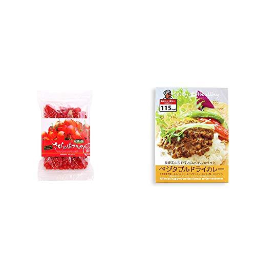 [2点セット] 収穫の朝 さくらんぼグラッセ ラム酒風味(180g)・飛騨産野菜とスパイスで作ったベジタブルドライカレー(100g)