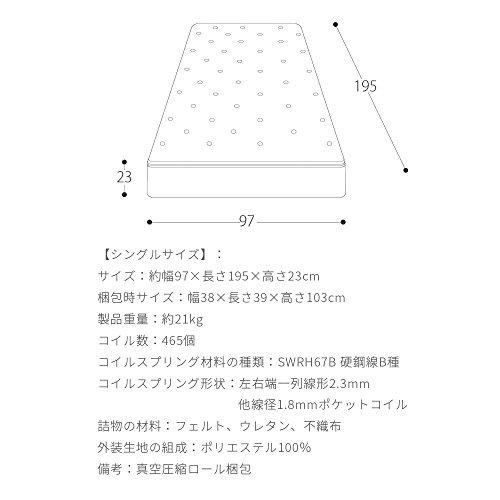 AirRhizome(エア・リゾーム)『ピロートップポケットコイルマットレスHOLLOW(ホロウ)』