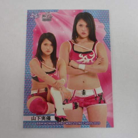 BBM2020 TRUE HEART■レギュラーカード■141/山下実優 ≪女子プロレスカード≫