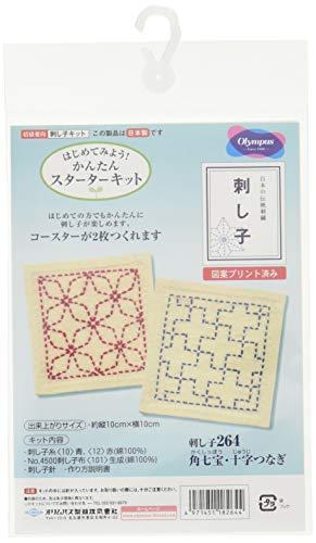 オリムパス製絲 刺し子キット/角七宝・十字つなぎ 264