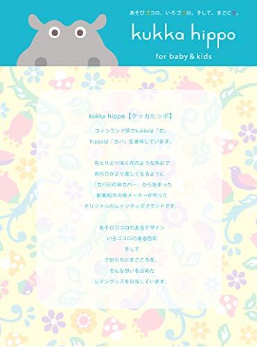 小川(Ogawa)キッズレインコート子供120cmクッカヒッポアニマル反射テープ付カバさん型リュックタイプ収納袋付リュックの上から着れる調整タック付83122