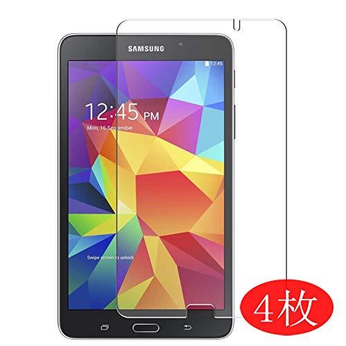 Vaxson 4 Stück Schutzfolie kompatibel mit Samsung Galaxy Tab 4 SM-T230 / T231 / T235 7