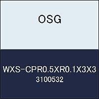 OSG 超硬ラジアス WXS-CPR0.5XR0.1X3X3 商品番号 3100532