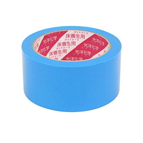 光洋化学 養生テープ 床養生 カットエース FB 青 中粘着タイプ 50mm×25M [マスキングテープ]
